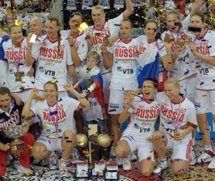Россия выиграла чемпионат Европы!