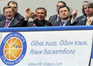 Единая Лига ВТБ. Украинские клубы узнали соперников