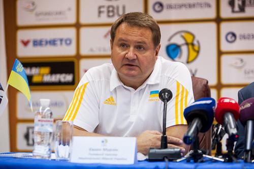 Объявлен состав сборной Украины наквалификацию Евробаскета
